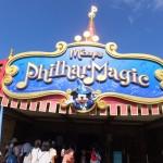 第7弾!二次会景品で行っていただきたい人気アトラクション!「ミッキーのフィルハーマジック」