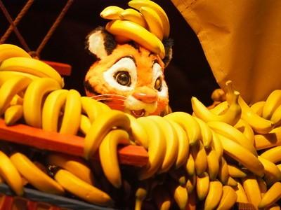 バナナにとチャンドゥ