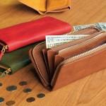 3月12日は「サイフ(312)の日」は財布の紐が緩みやすくなる!?そして、お客様の声もご紹介!