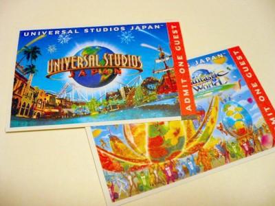 ユニバーサル・スタジオ・ジャパンチケット
