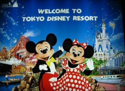 東京ディズニーリゾートペアチケット
