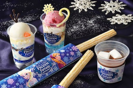 Frozen_Fantasy_chulos