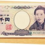 人気の二次会景品 【5,000円編】