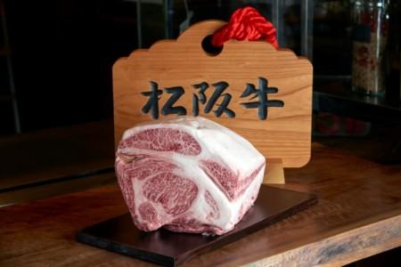 A5等級松阪牛景品