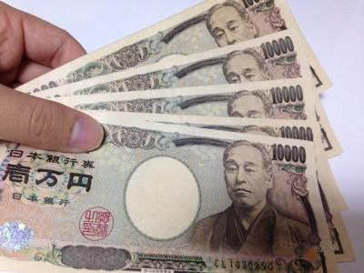 相場は5万円前後