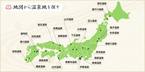 日本全国温泉マップ