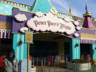 ピーターパン~~空の旅~入り口