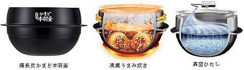 真空圧力IHジャー炊飯器