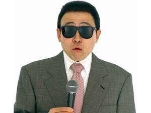 コージー富田