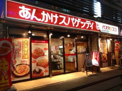 渋谷で二次会ができる会場 パスタデココ1