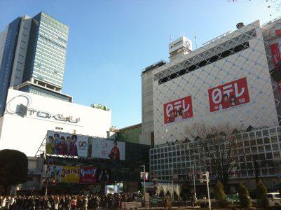 渋谷の駅ビル