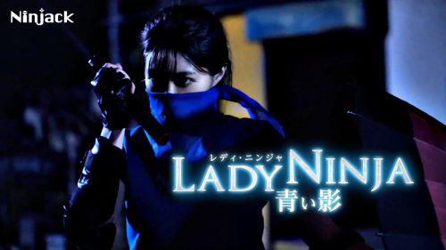 LADY NINJA